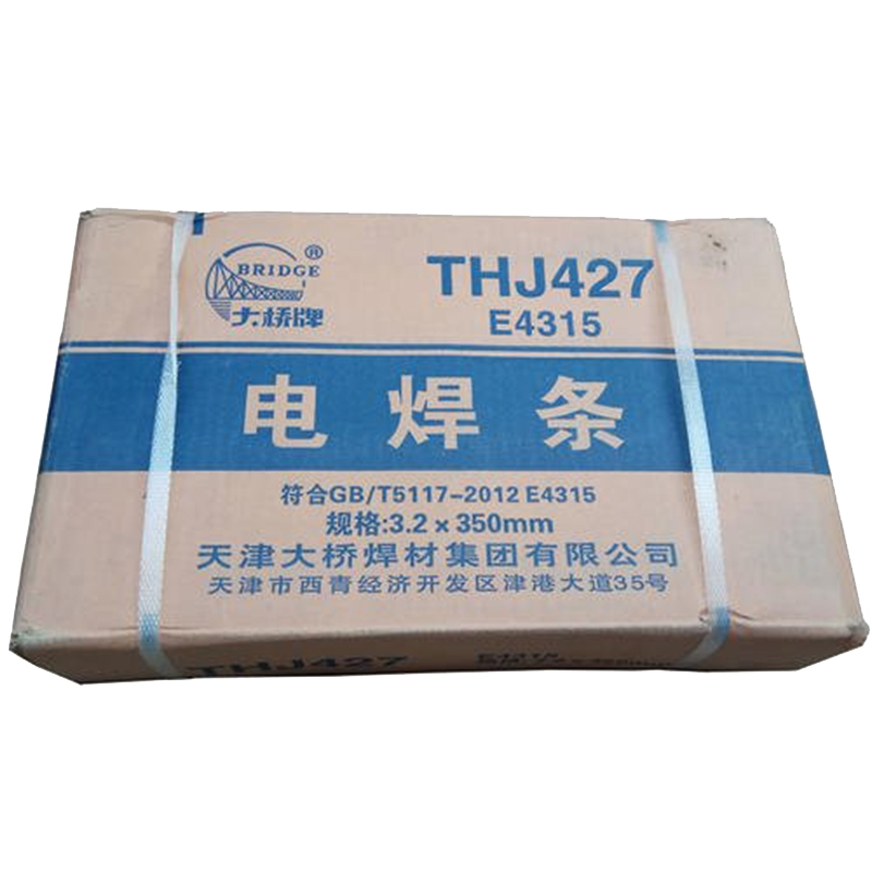 迈腾 大桥 THJ427 电焊条碳钢焊条-20kg