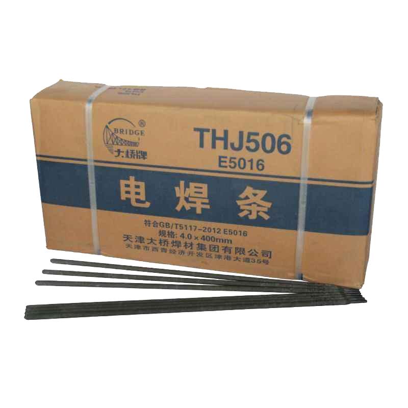 迈腾 大桥 THJ506 电焊条碳钢焊条-20kg