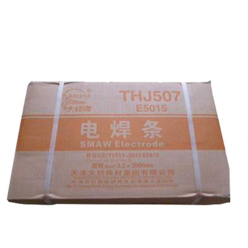 迈腾 大桥 THJ507 电焊条碳钢焊条-20kg
