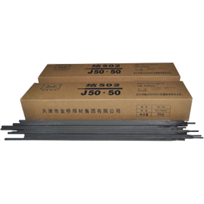 迈腾 金桥 结J502-2.5-5.0 焊材-20kg
