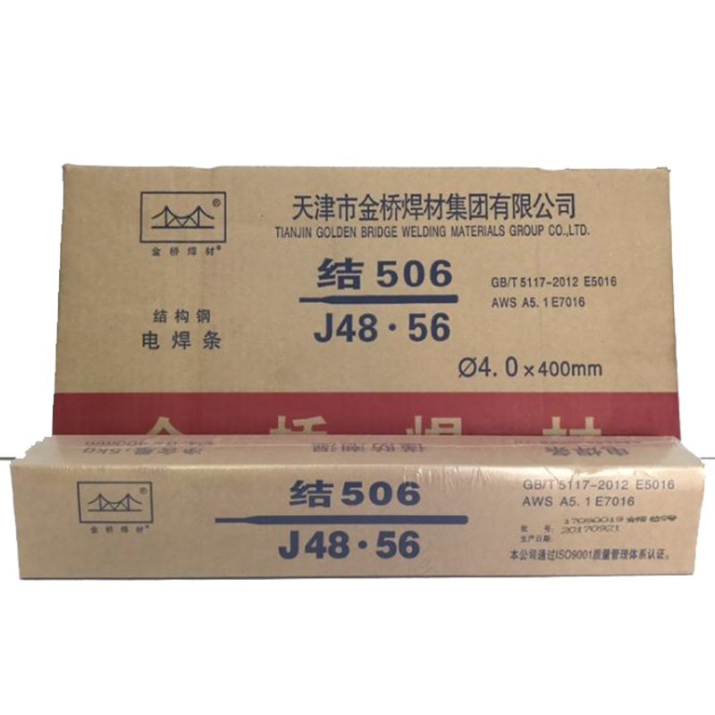 506-4.0.jpg