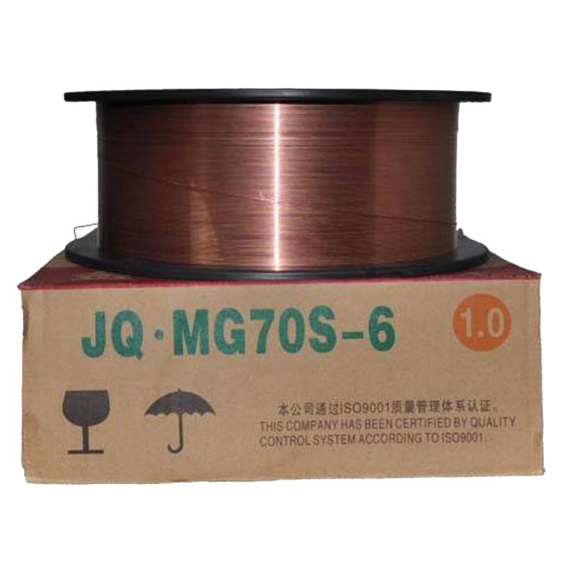 迈腾 金桥 JQ.MG70S-6-1.0-1.2 气保保护焊丝-20kg