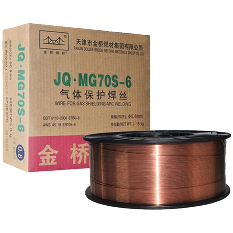 迈腾 金桥 JQ.CE71T-1-1.2 CO2气保护药芯焊丝-15kg