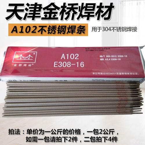 A102.,.jpg