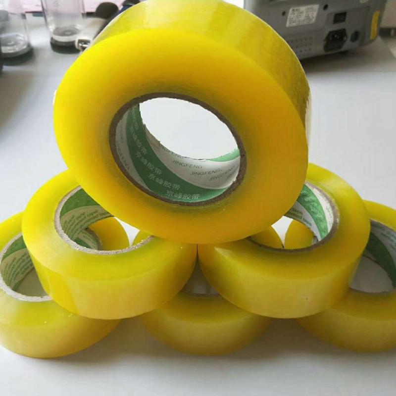 迈腾 京峰 50-350 透明防水胶带45宽