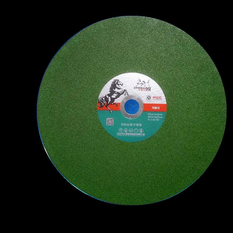 迈腾 千里马 400*3*32mm-250*3.2*25.4mm 树脂切割片(绿片)