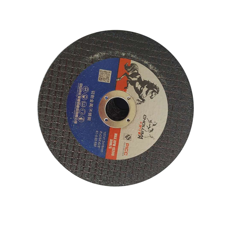 迈腾 千里马 φ125*1.2*22 树脂切割片(黑片)