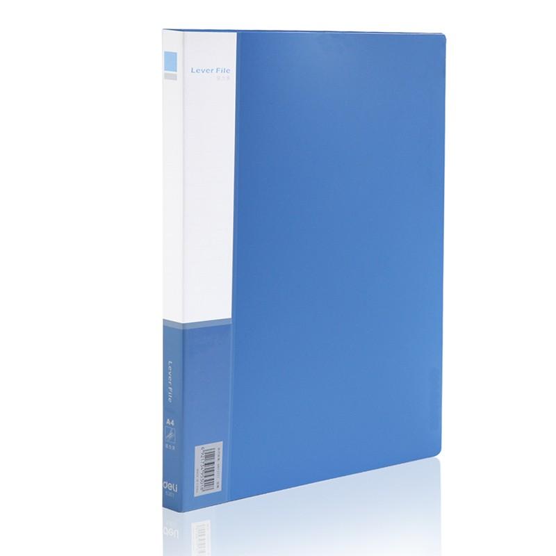 迈腾 得力 存储塑料文件夹 5301   12个/盒