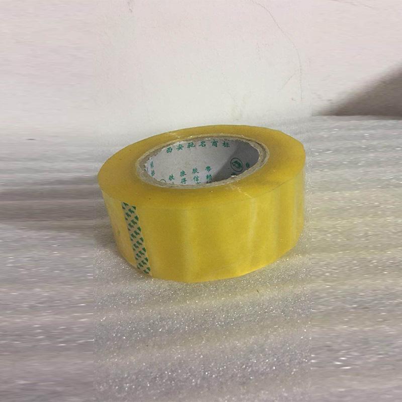 迈腾慧采 超威中华胶带封箱透明胶带高强度拉力粘性超强胶带8#60*160mm
