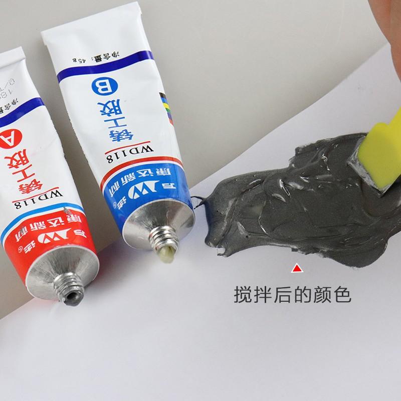 迈腾慧采 康达万达wd118铸工胶耐高温金属强力防水铁质铸铁AB胶100g