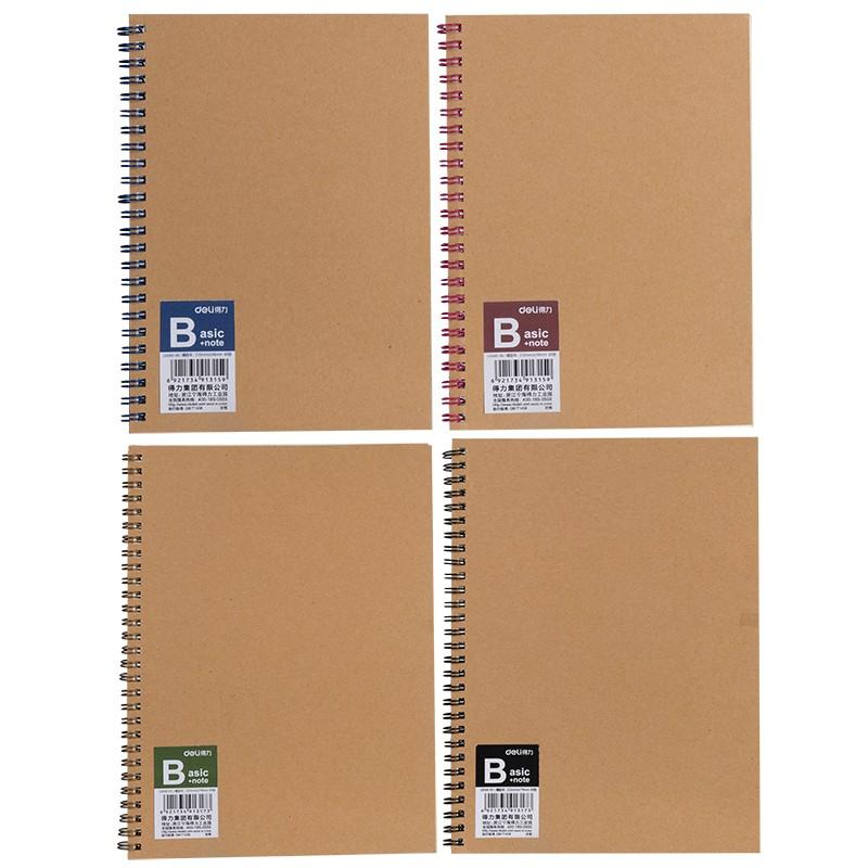 得力笔记本子彩色线圈本a5/60张商务笔记本办公用品b5笔记本日记本练习本牛皮纸本 B5/60张【4本】