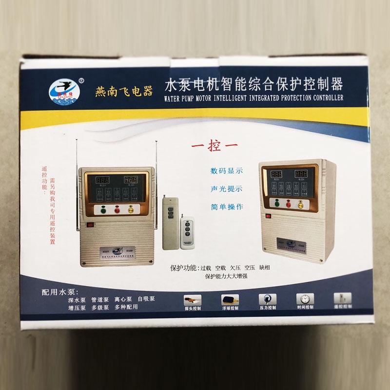 迈腾慧采 水泵电机智能综合保护控制器
