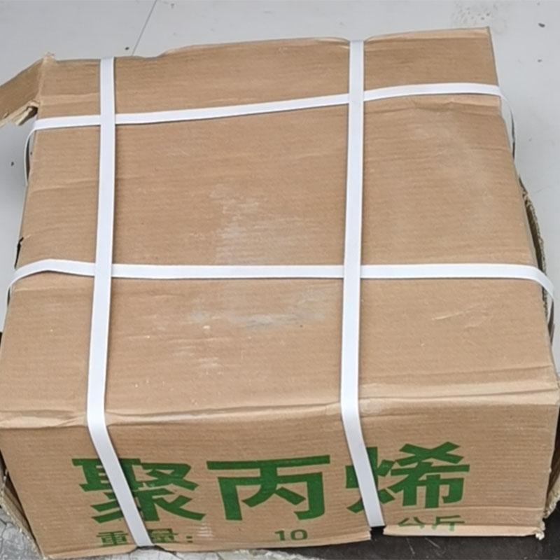 迈腾慧采 打包钢带烤蓝钢带/塑钢打包带高强度打包带/热熔打包带聚丙烯打包带 每公斤价格 16#
