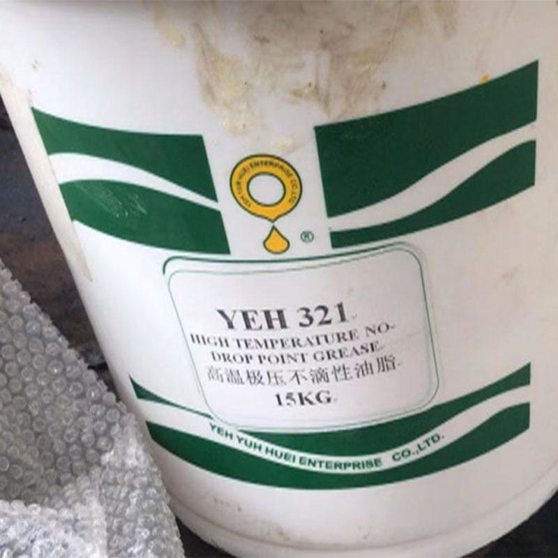 迈腾慧采  耐高温润滑脂YEH 440合成高温链条油脂500度正品立维喷塑电泳浸塑