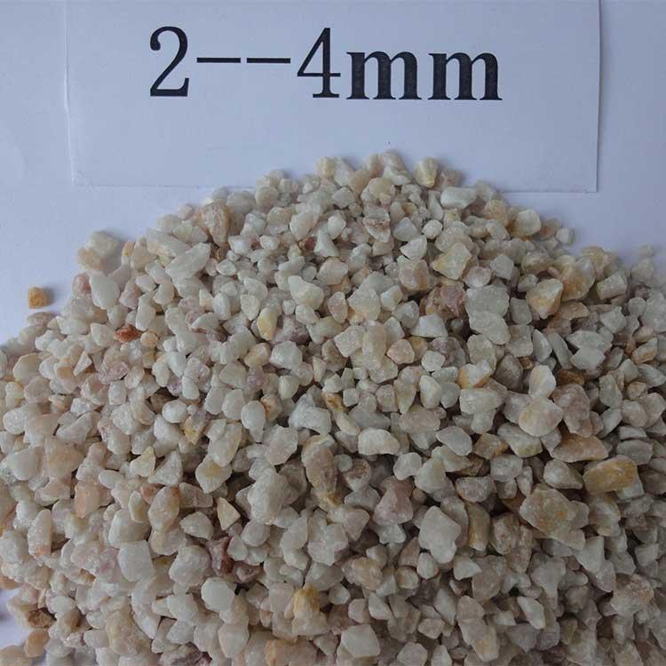 迈腾慧采 石英砂 2-4目 25kg