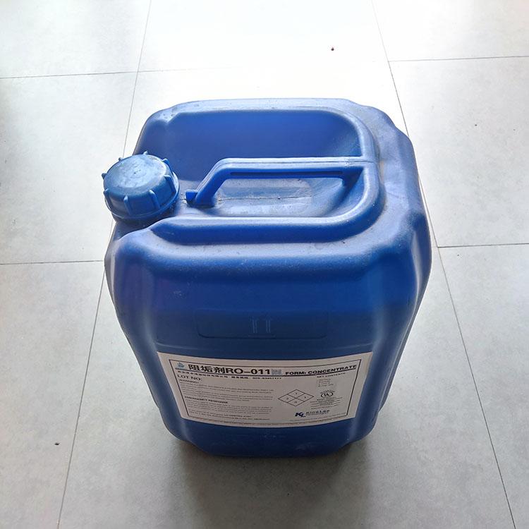 迈腾慧采 泽水清源 阻垢剂 25kg/桶  每千克价格