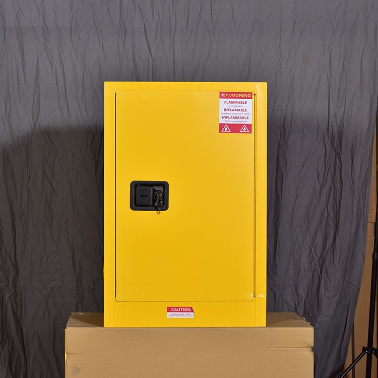 迈腾慧采  天之盛 化学品防爆柜  165CM高*86深度*86宽度-黄色